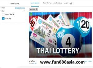thailottery fun88