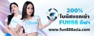 Promo-Fun88-Sports-200